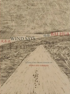 Bai Hua Wind Says Pix