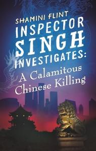Calamitous Chinese Killing