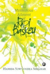 Rupi-Baskey