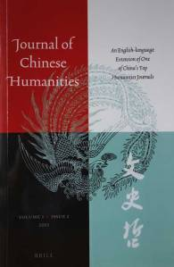 Chinesejournal