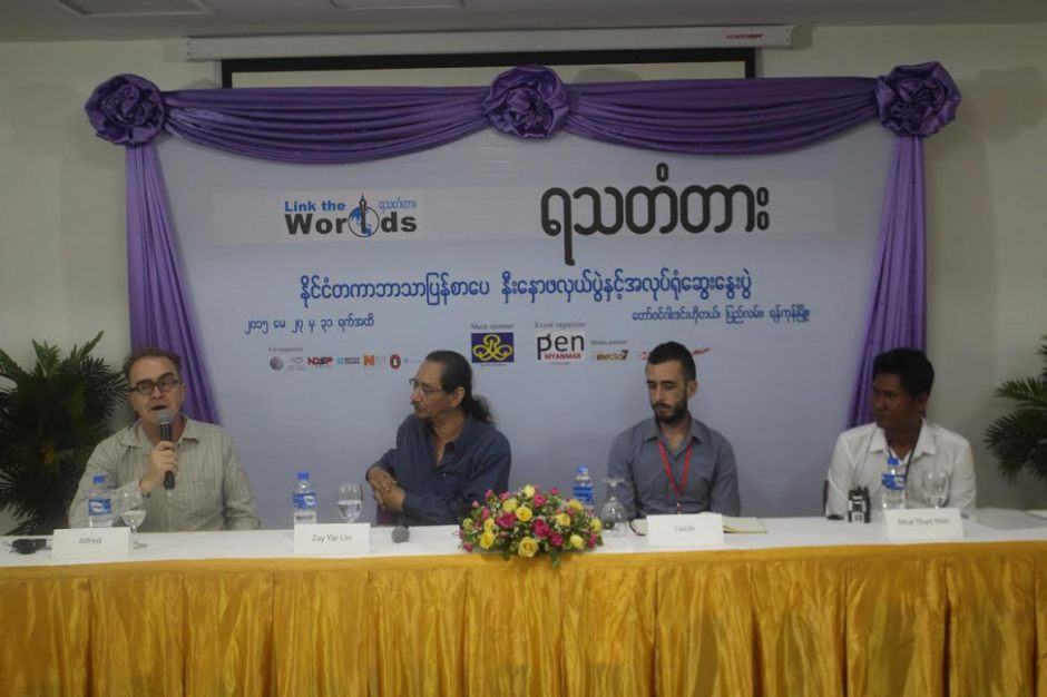 Translation panel session with Alfred Birnbaum, Zeyar Lynn, Lucas Stewart and Moe Thet Han