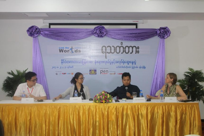 Publishing panel session with Dan Feng (Select Books, Singapore), Imogen Liu (Penguin Random House, Beijing), San Mon Aung (Myanmar) and Kate Griffin (Writers Centre Norwich) (Image credit: Han Zaw)