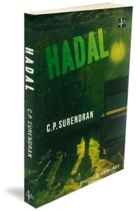 hadalbook