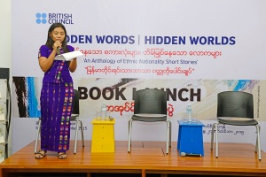 Book Launch 6