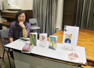Anne Lee Tzu Pheng Pix