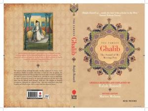 Ghalib Cover Final 26 6 2015_