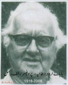 Ralph Russell