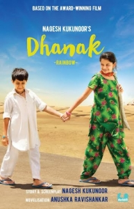 Dhanak-1463585599