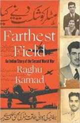 farthest-field