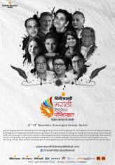 marathi-literature-festival-creative