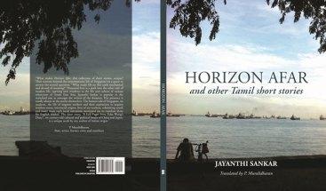horizon-afar-wth-bleed-1