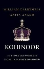 kohinoor-book