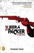 jeera-packer