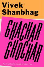 ghachar-1