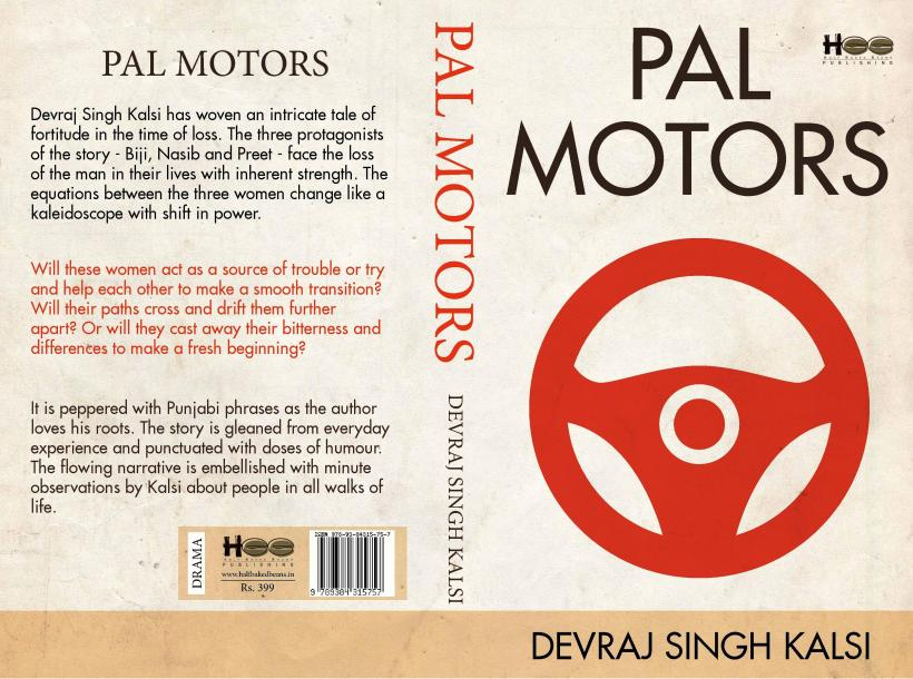 PalMotors cover
