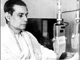 Birendra Krishna Bhadra