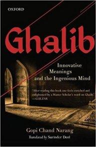 book on ghalib