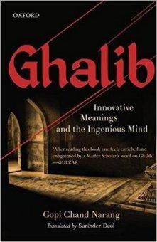 Writing Matters In Conversation With Dr Gopi Chand Narang Kitaab