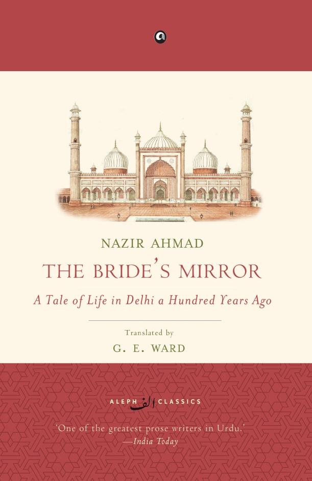 Bride's mirror-1