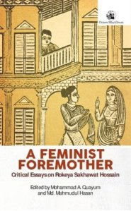 A Feminist Foremother