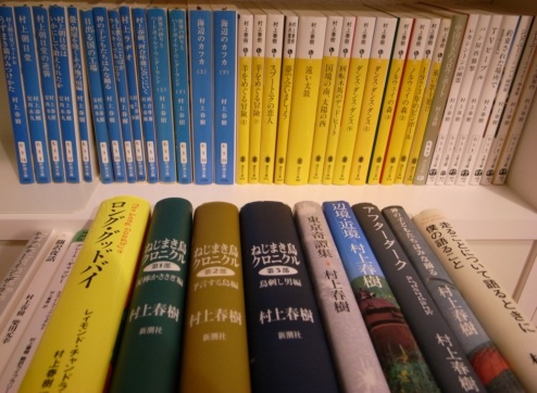 Books by Murakami