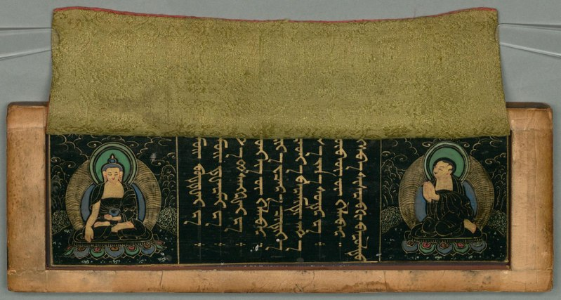 page3-800px-Manuscript_of_a_Mongolian_Sūtra_WDL8912.pdf