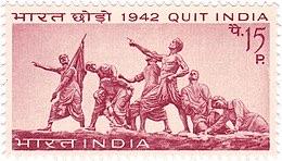 Stamp commemorating Shaheed Smarak