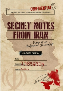 SECRET-NOTES-FROM-IRAN-FRONT-1