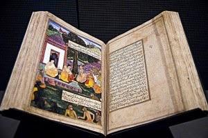 Ramayana in Persian