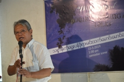 Poet Maung Lin Yeik