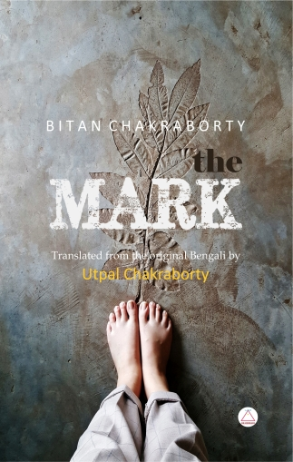 The Mark Front Cover