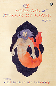 Merman-Gujastak-and-the-Book-of-Power